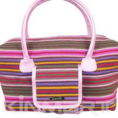 Personalised stripe cosmetic handbag