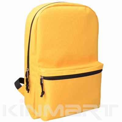 Basic School Backpack