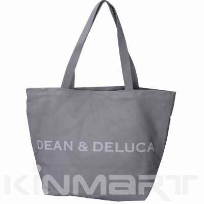 Functional Shopping Bag Personalized