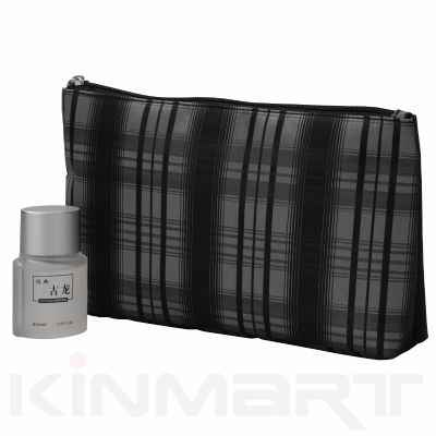 Mens Useful Toiletry Bag