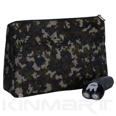 Camouflage Toiletry Bags Personalized