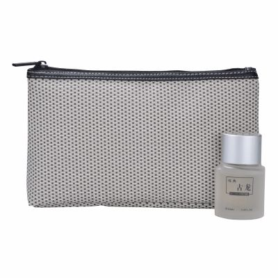 Quality Embossed Quilt Pattern PU Toiletry Bag