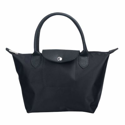 Small Foldable Tote Bag Monogrammed