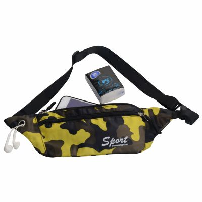 Camouflage Fanny Pack