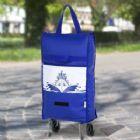 Monogrammed Foldable Shopping Bag