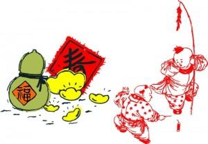 Happy Chinew New Year